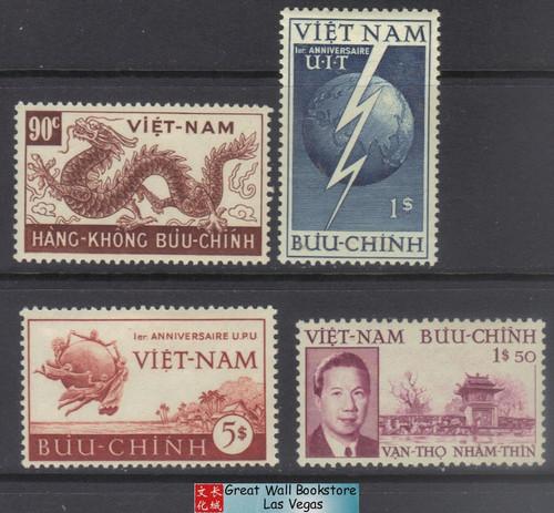 South Vietnam Stamps - 1952, Sc 17, 18, ITU, UPU, Bao Dai 39th Birthday - MNH, F-VF (9V0CV)