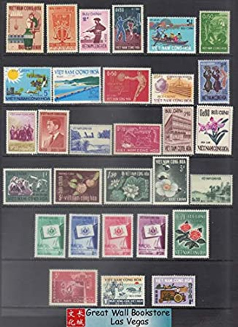 South Vietnam Stamps - 30 different stamps collection - MNH, F-VF  (9V0XU)