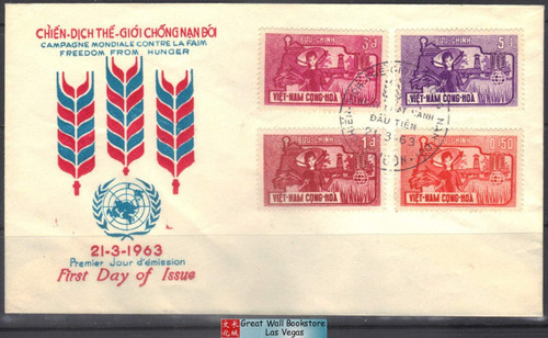 South Vietnam Stamps - 1963, Scott 207-10, Freedom from Hunger, First Day Cover  (9V0XY)