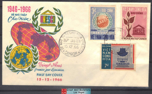 South Vietnam Stamps - 1966, Sc 298-300 UNESCO - First Day Cover  (9V100)