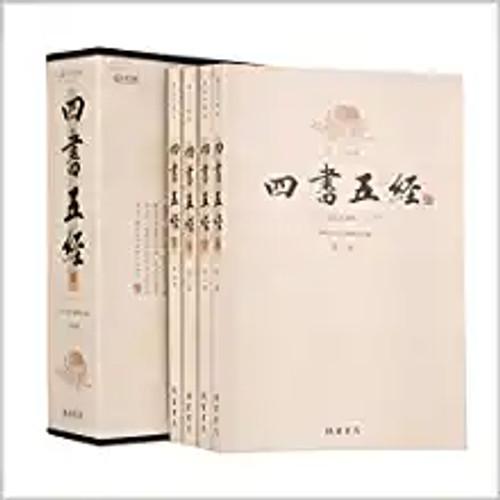 四书五经 (图文珍藏版) (文白对照) (套装共4册) (W0Y3)