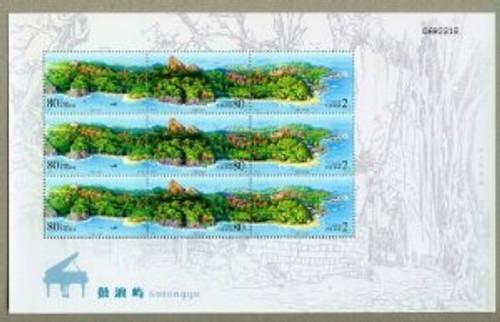 China Stamps - 2003-8, Scott 3274 Gulangyu Island  - Mini Sheet of 3 -  MNH, F-VF - (9327F)