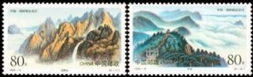 China Stamps - 1999-14 , Scott 2977-78 Lushan Mountain and Kuryongyon Mountain, MNH, VF - (92977)