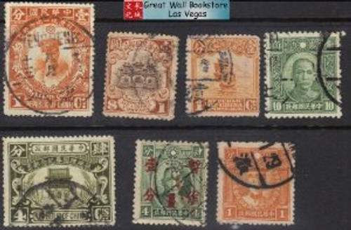 China Stamps - 1915-41, Sc 222, 265, 276, 285, 313, 354, Used - (9C0C9)