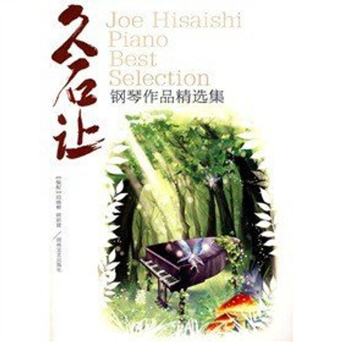 Piano Sheet Music for Joe Hisaishi Piano Best Selection - (WB0G)