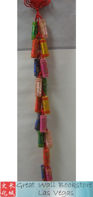 """Chinese New Year Decorative Firecrackers (Firecrackers (w/different colors) were made with silk) size 35"""" Long (measured from top of first cracker to"""