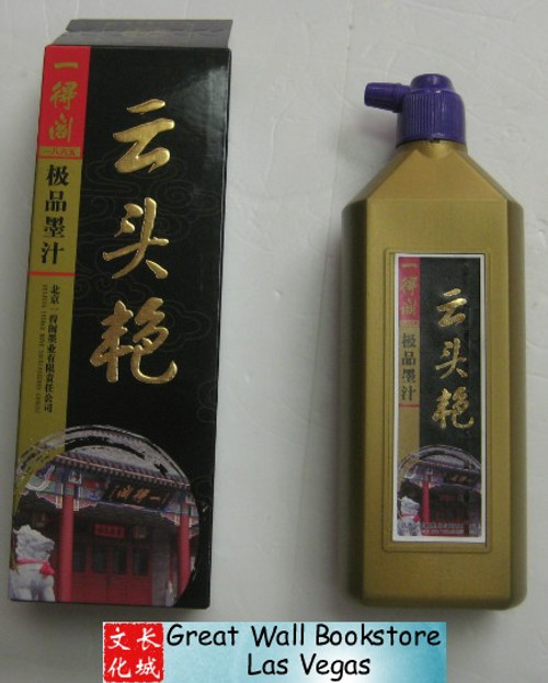 Chinese Calligraphy Black Ink: Top-grade Yuntou Yan Mo Zhi (Black Ink) from Yi De Ge, 500G - 2014 New Packaging (WX4Y)