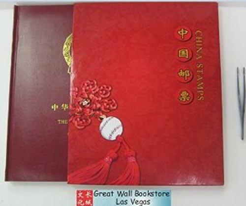 """China Stamps Starter Kit: Stockbook (8.5"""" x 11.5"""", Hard cover, 12 pages doubled side= 24 page capacity, 10 ea 6 strips, 8 ea. 5 strips, 2 each of 4,3,2 stips) + one pair of Stamp Tongs + 1992, 1993 two China Stamps Year Sets with total of 37 complete"""