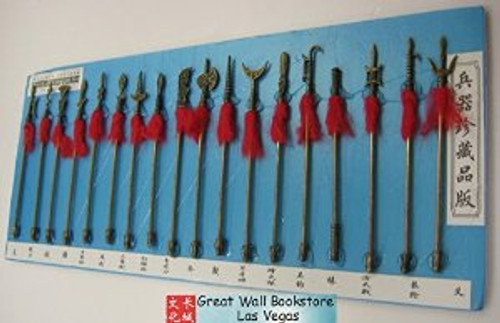 """Chinese 18 Weapons of Martial Arts - Miniature Model - Metal - size : each model weapon is around 5.0"""" long(WXJH)"""