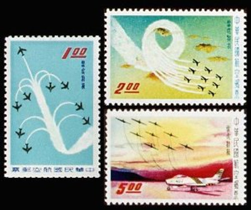 "Taiwan Stamps : 1960, Taiwan Stamps TW A15 Scott C70-2 ""Thunder Tiger"" Aerobatic Team, 1960, MNH, F-VF  - (9T030) - (9T030)"