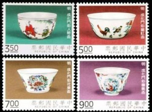 Taiwan Stamps : 1993 TW S322 Scott 2903-6 Ch'eng-hua Porcelain - MNH, F-VF - (9T04F) - (9T04F)