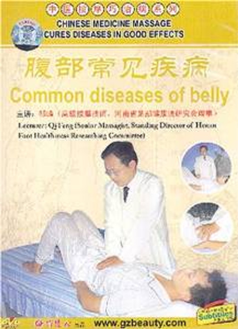 Common Diseases of Belly ( Chinese Medicine Massage Cures Diseases in Good Effects) - (WK40)