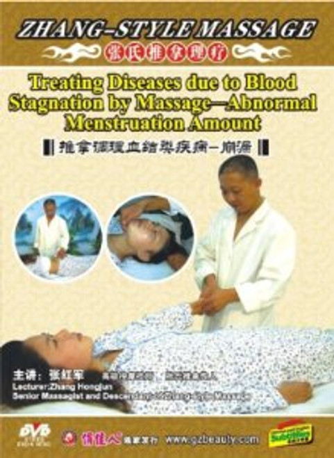 Treating Diseases due to Blood Stagnation by Massage-AbnormalMenstruation Amount - (WK46)