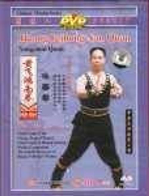 Yong Chun Quan---Huang Feihong Nan Quan - (WM0Q)