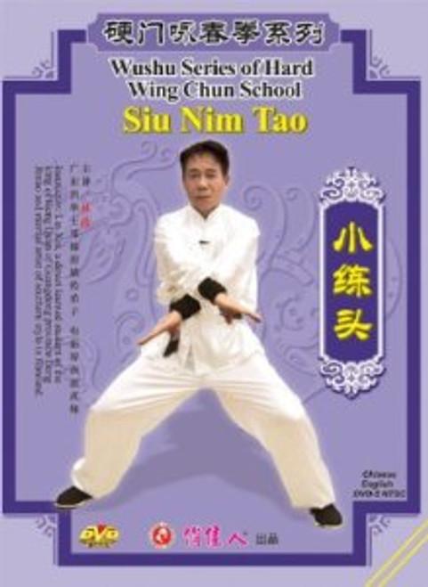Wushu Series of Hard Wing Chun School-Siu Nim Tao - (WMCR)