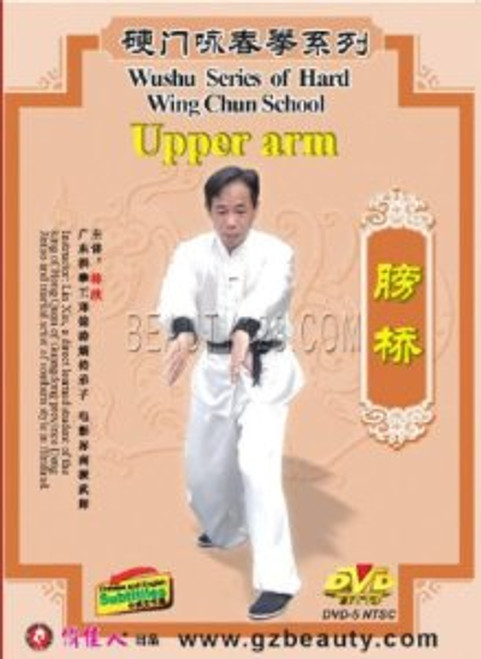 Upper arm - Wing Chun School - (WMCT)