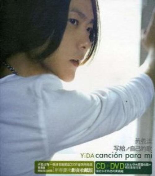 Yida Huang: cancion para mi (CD + DVD) (Taiwan import) - (WV08)