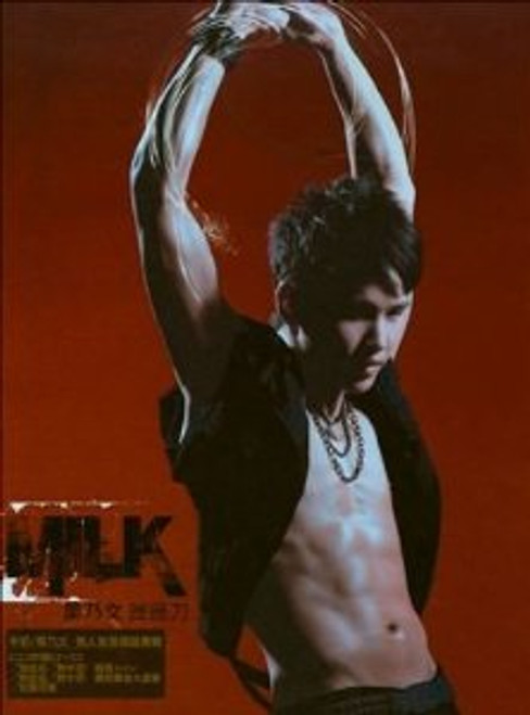 Milk Yeh: Wu Shi Dao (CD + DVD) (Taiwan Edition) - (WV40)