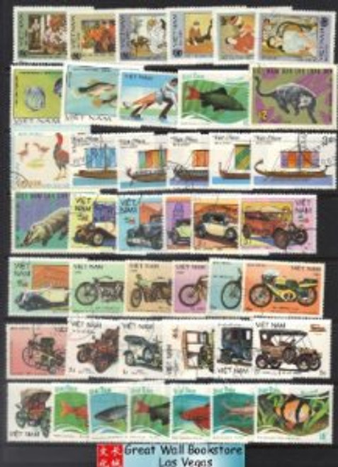 Vietnam Stamps - Collection of 42 stamps - MNH/CTO, F-VF - (9N07U)