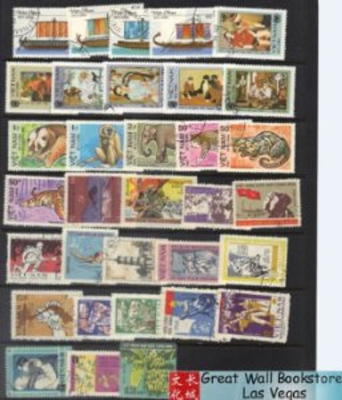 Vietnam Stamps - Collection of 33 CTO Stamps - MNH, F-VF - (9N08H)