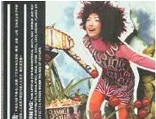 Sammi Cheng - LaLaLa (CD + VCD) (Taiwan Import) - (WWEH)