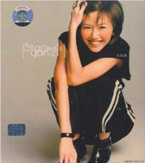 Stefanie Sun (Sun Yanzi): Self-Selection - (WWXR)