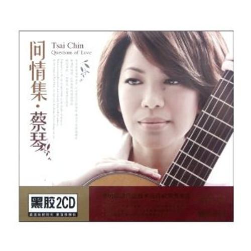 Tsai Chin (Cai Qin) - 蔡琴问情集 Questions of Love (2CD) - (WY2J)