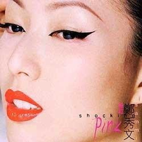 Sammi Cheng - Shocking Pink - (WY6H)