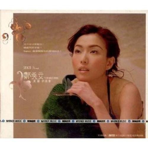 Sammi Cheng - Beautiful Illusion (Taiwan Import) - (WYBW)