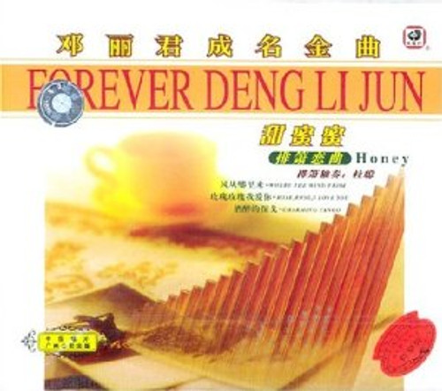 Teresa Teng songs with Panflute by Du Cong - (WYL7)