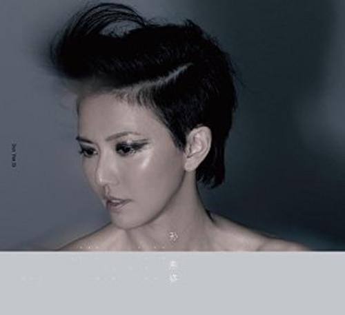 Stefanie Sun (Sun Yanzi): Kepler 孙燕姿:克卜勒(CD) - (WYPM)