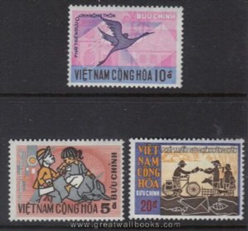 South Vietnam Stamps - 1971 , Sc 405-7, Mailman and Woman on Water Buffalo, MNH, F-VF - (9V02G)