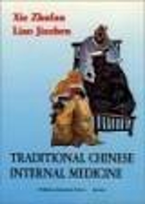 Traditional Chinese Internal Medicine - (WH06)