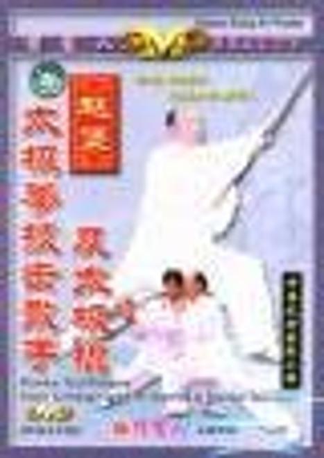 Zhaobao Taiji Bludgeon Attack Techniques and Free Sparring Taiji Quan in zhaobao taiji quan - (WT01)