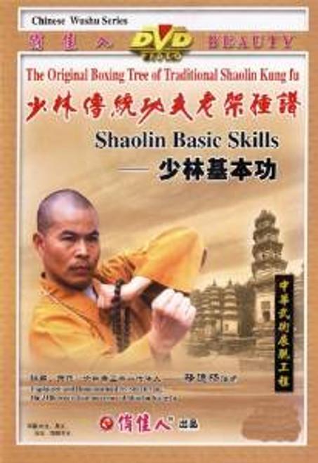 Shaolin Basic Skills [DVD] - (WMF6)