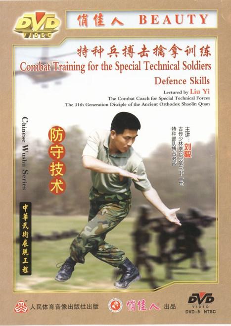 Defence Skills (WMD4)