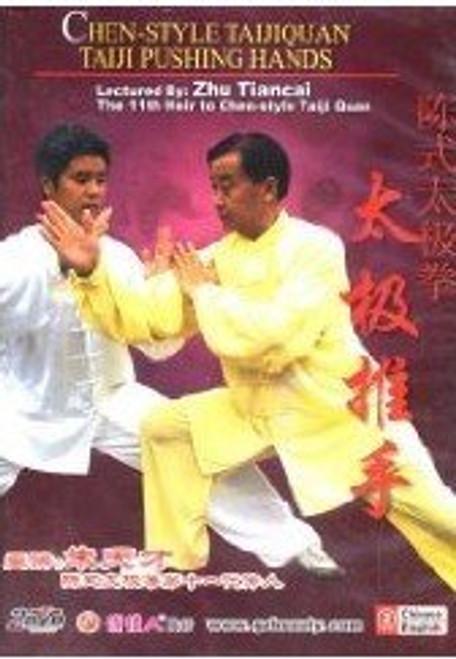 Taiji Pushing Hands [DVD] (2009) Tiancai, Zhu - (WT2W)