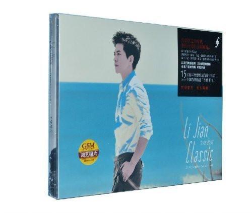 Li Jian: Classic 2013 Remake Collections 李健:拾光 - (WWXB)