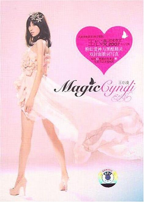 Cyndi Wang : Magic (WYJ6)