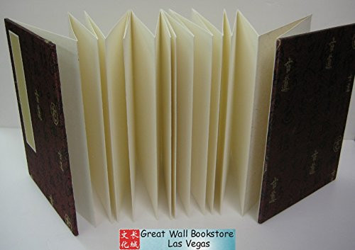 """Rice Paper Folding Chinese Book (Accordion Book) for Calligraphy/Painting/Photos/Wedding Signatures..... Size: 11.09"""" x 7.9"""" - Total 24 panels (see image for panel count example) (WXJ9)"""