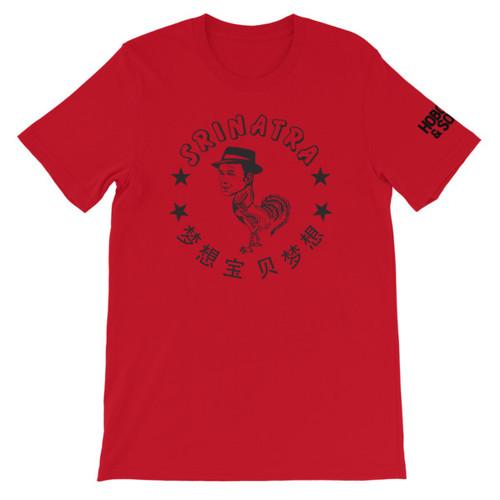 Hoboken & Sons x Antique Bar & Bakery Srinatra Short-Sleeve Men's T-Shirt