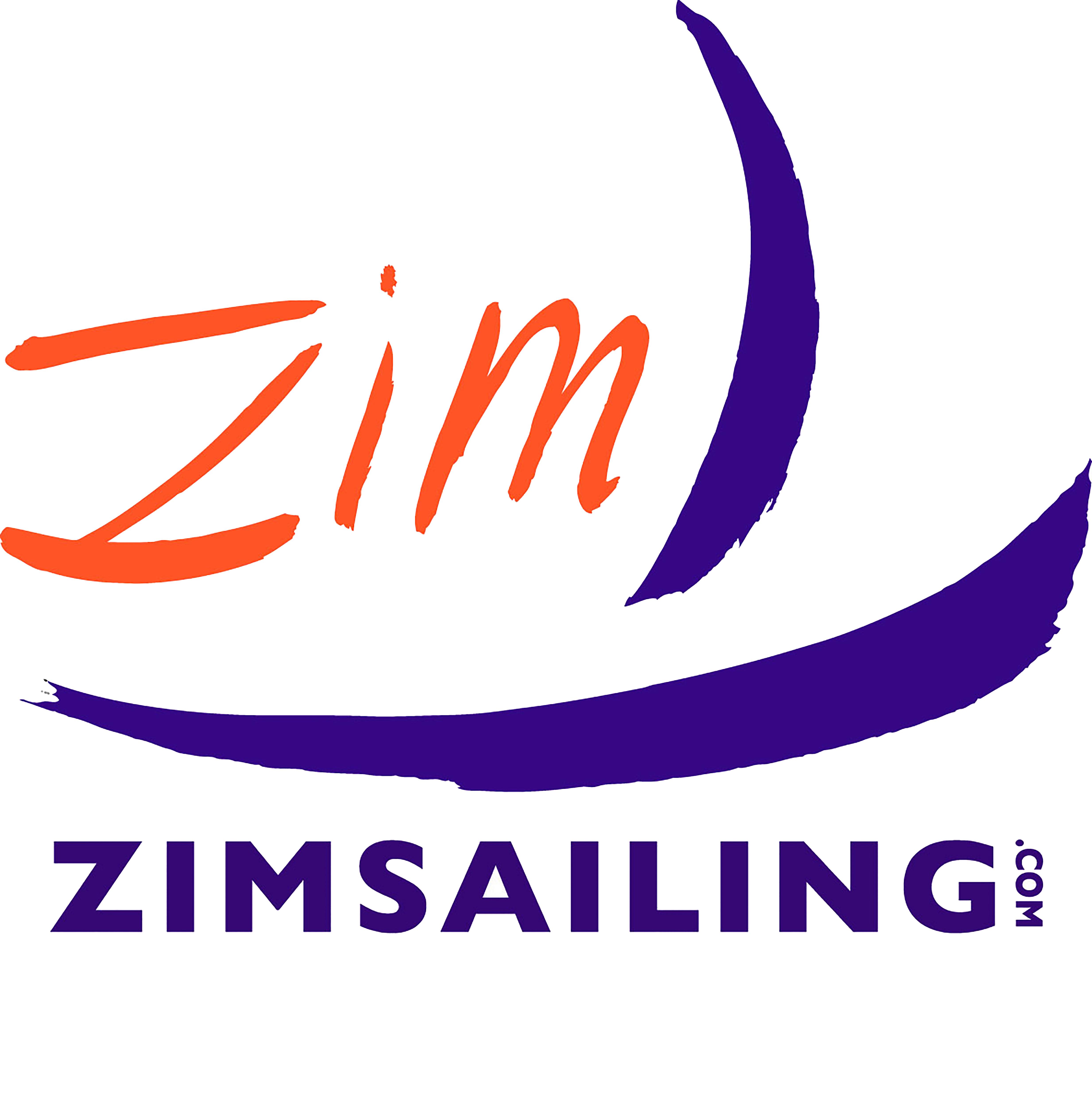 zim-logo.jpg