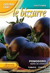 Tomato Black Crimean (A) Solanum Lycopersicum L.