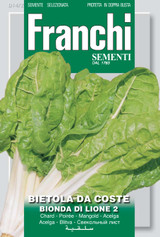 Swiss Chard Of Lyon (Save 70p)