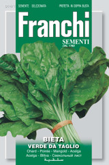 Aka 'Perpetual Spinach' or Spinach Beet Chard Costa Verde