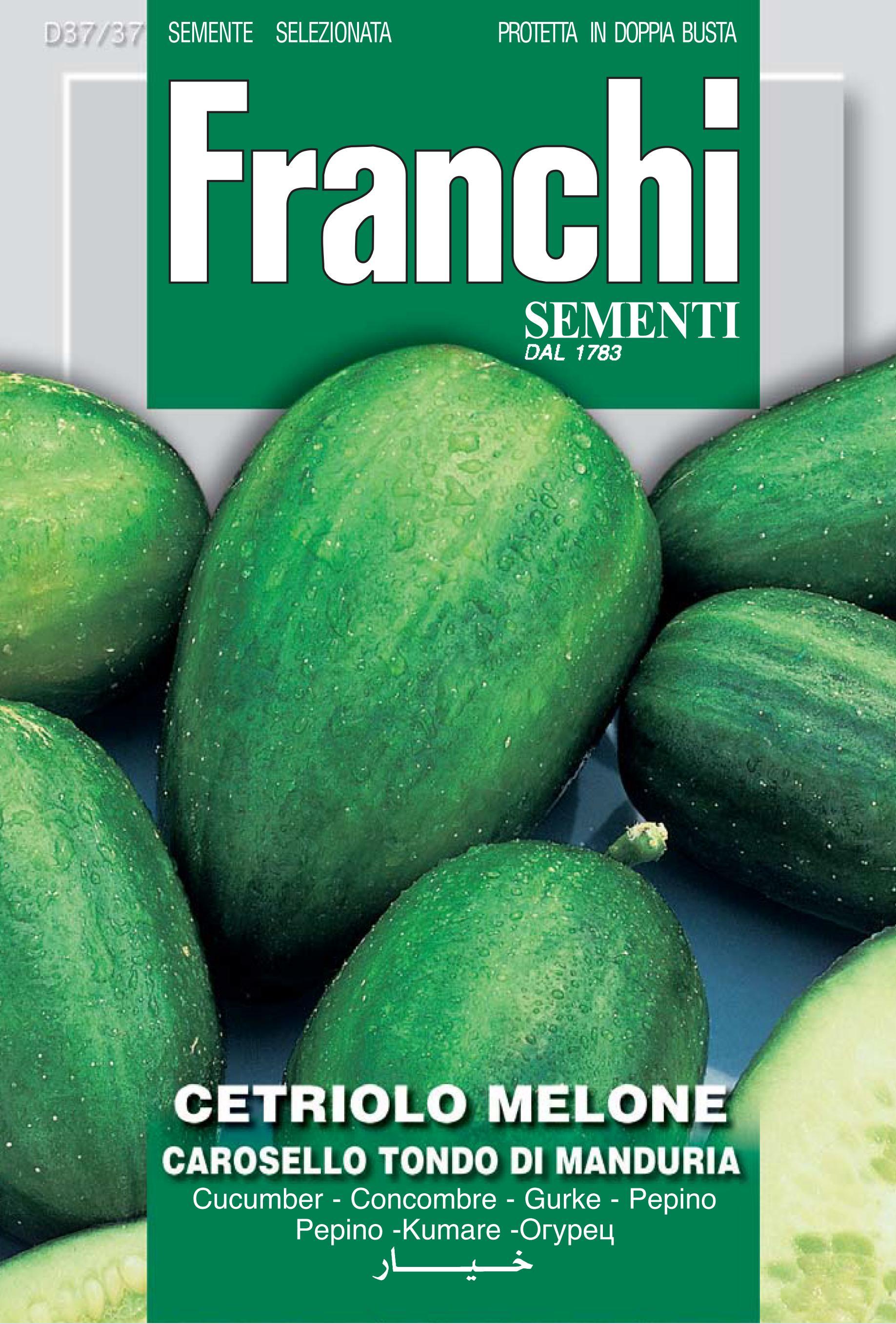 Cucumber Melon Carosello of Manduria - Endangered variety*