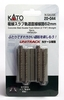 "Kato N 20044 Unitrack Concrete Slab 2-7/16"" Straight Double Track (2)"