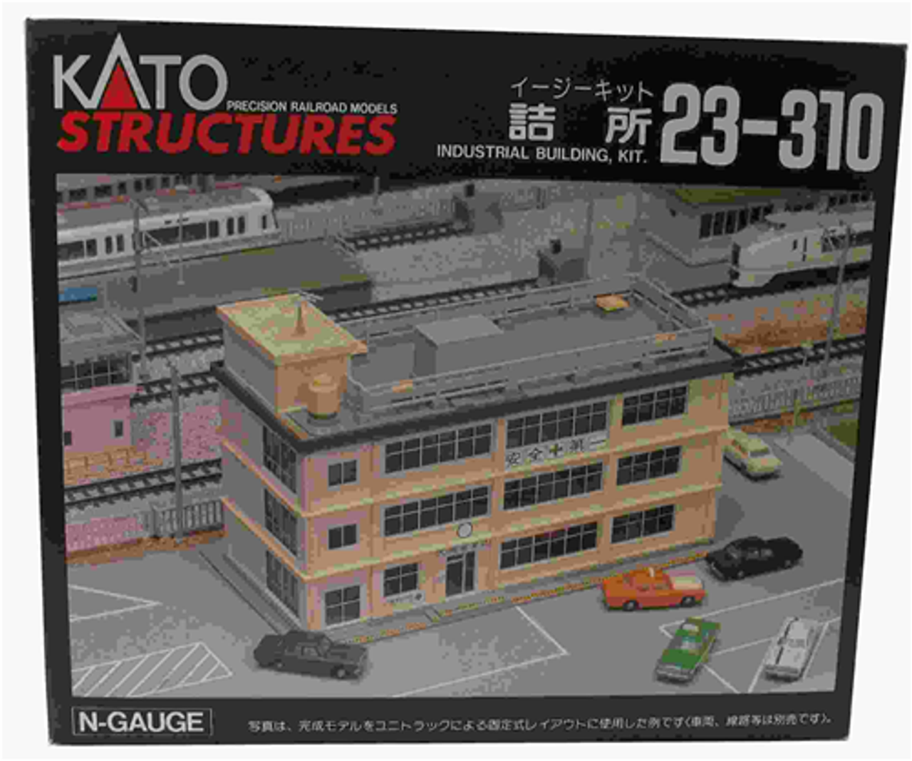 Kato N 23310 Industrial Building Kit