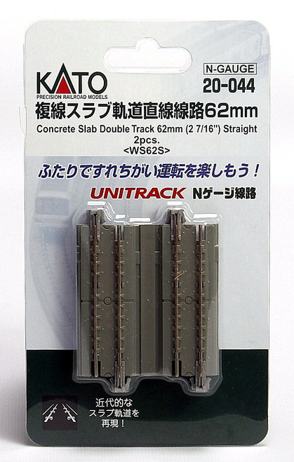 "Kato N 20044 Unitrack Concrete Slab 2-7/16"" Straight Double Track (2)"
