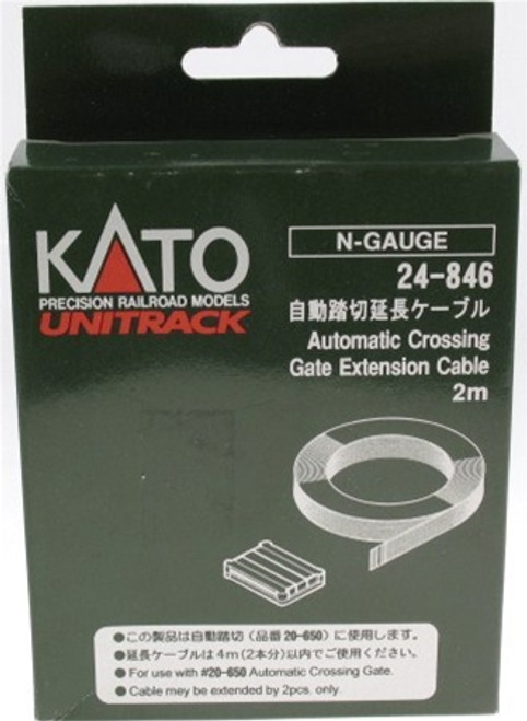 Kato N 24846 Unitrack Crossing Gate Extension Cable